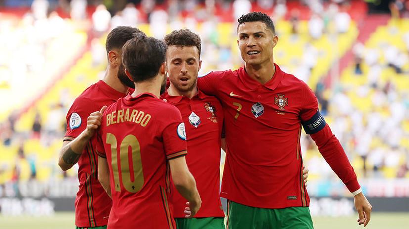 Ничья в ремейке финала: Португалия разошлась миром с Францией на групповом этапе Евро-2020