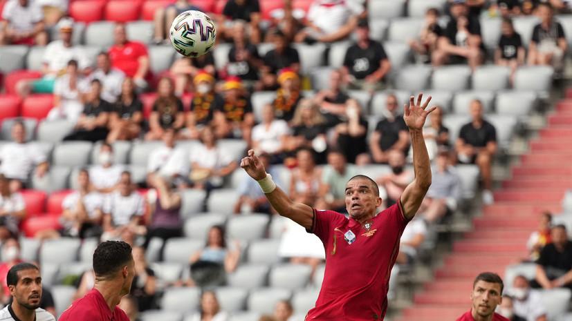 Пепе поделился ожиданиями от матча Португалии с Францией на Евро-2020