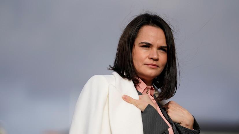 Тихановская надеется на проведение выборов в Белоруссии осенью