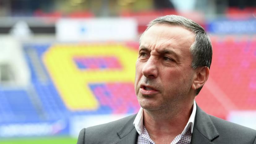 Гинер объяснил, почему ЦСКА уволил Олича и назначил Березуцкого