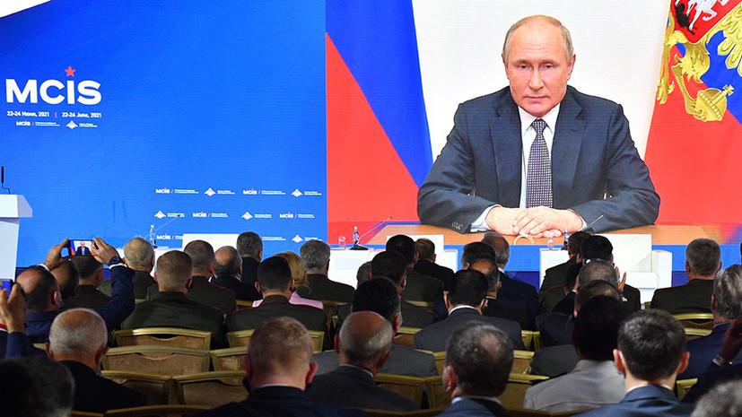 «Не может не беспокоить»: Путин отметил непрекращающееся усиление войск НАТО у границ России