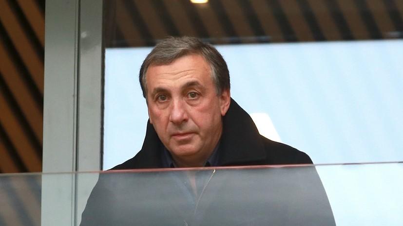 Гинер опроверг слухи о разногласиях с председателем совета директоров ЦСКА Орешкиным