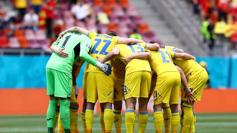 Сын футболиста сборной Украины раскритиковал игру отца на Евро-2020