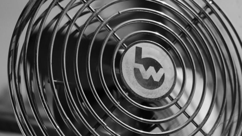 Продажи вентиляторов в России выросли на 80% в июне