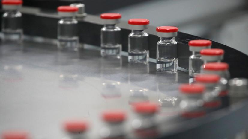 Песков назвал очень жёстким контроль за производством вакцин в России