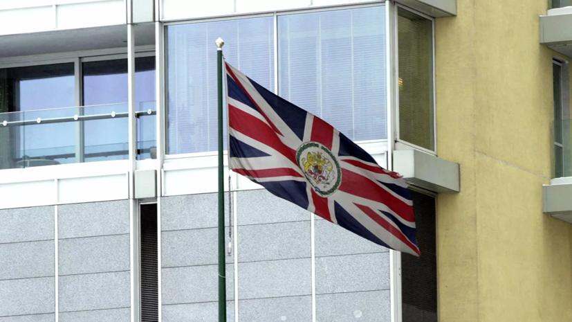 Военный атташе Британии вызван в Минобороны России после инцидента с эсминцем