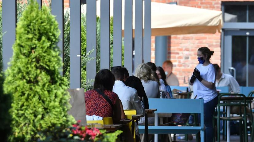 Систему QR-кодов в Москве распространят на летние веранды и сезонные кафе