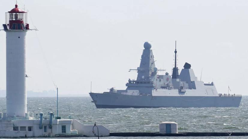 Опубликовано видео пролёта Су-24М над британским эсминцем в Чёрном море