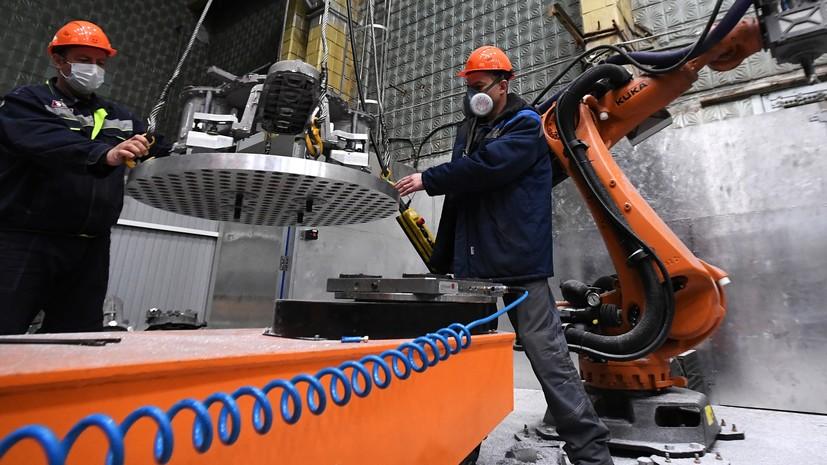 «Отбивает прошлогодние потери»: российская промышленность в мае выросла почти на 12%