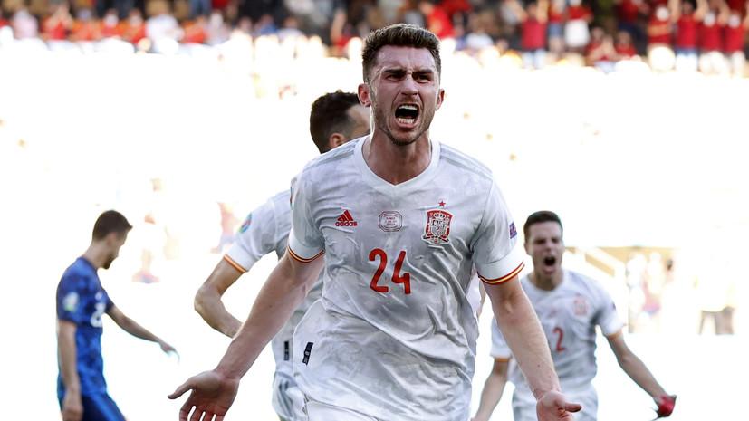 Испания встретится с Хорватией в 1/8 финала Евро-2020