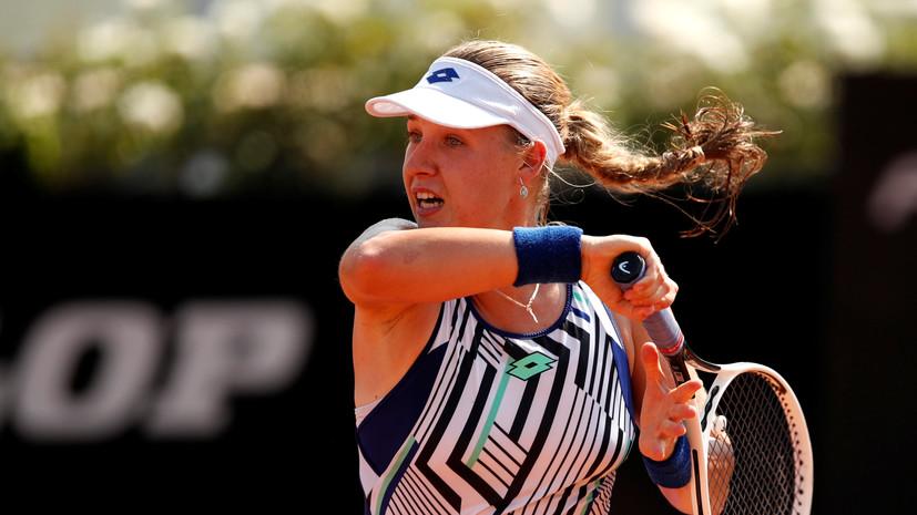 Блинкова крупно проиграла Кербер во втором круге турнира WTA в Бад-Хомбурге
