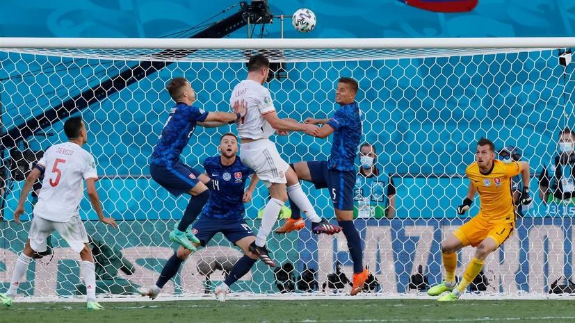 Первая победа «красной фурии»: Испания забила пять мячей Словакии и вышла в 1/8 финала Евро-2020