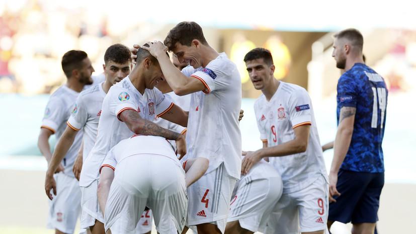 Сборная Испании впервые в своей истории забила пять мячей в одном матче на Евро