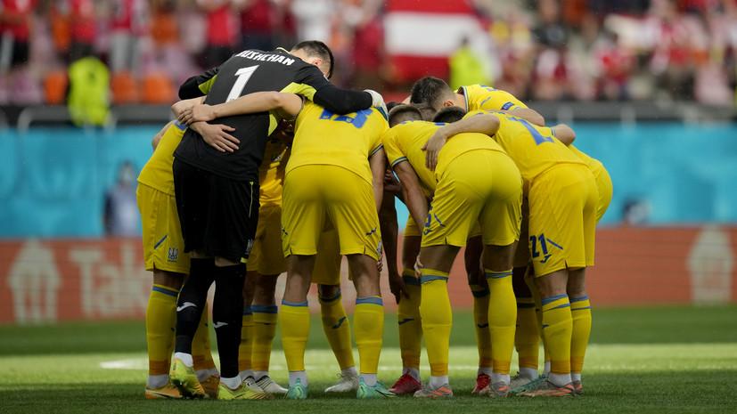 Украина сыграет в 1/8 финала с победителем «группы смерти» или Швецией в Глазго