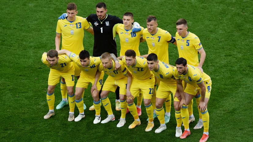 Украина никогда до Евро-2020 не выходила в плей-офф чемпионатов Европы