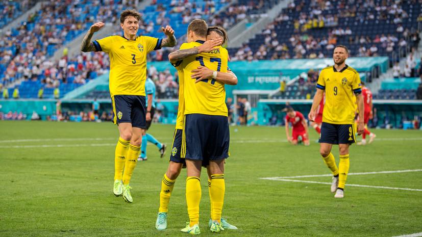 Эпичная развязка: как Швеция вырвала первое место в группе у Испании на Евро-2020