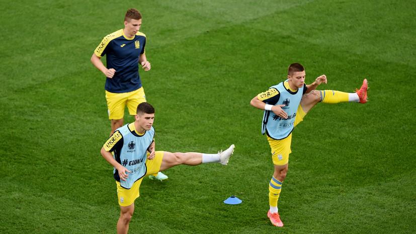 Украина сыграет в плей-офф Евро-2020