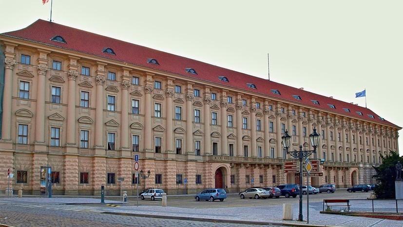 МИД Чехии провёл круглый стол на тему отношений с Россией
