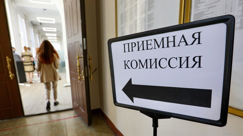 Минобрнауки не планирует сдвигать сроки приёмной кампании в вузах