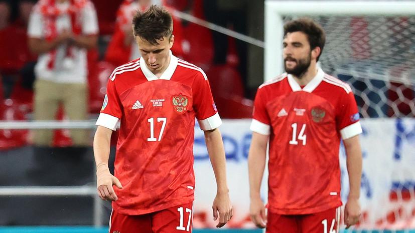 Норкин с юмором отреагировал на вылет сборной России по футболу с Евро-2020