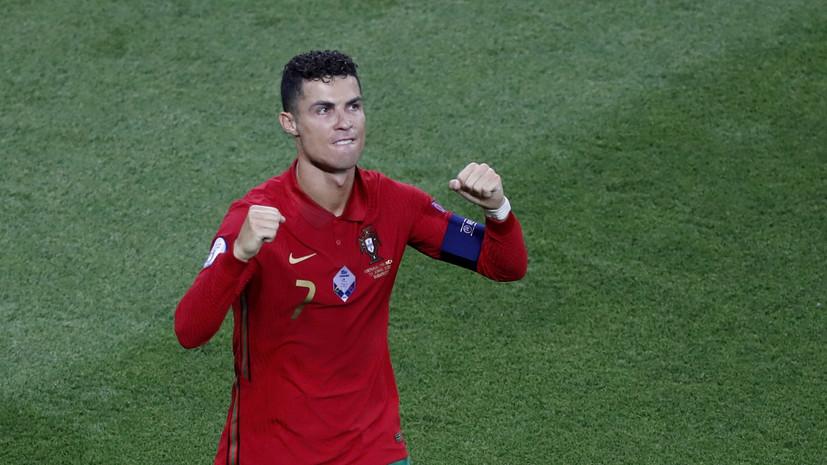 Роналду вышел на первое место в списке бомбардиров Евро-2020