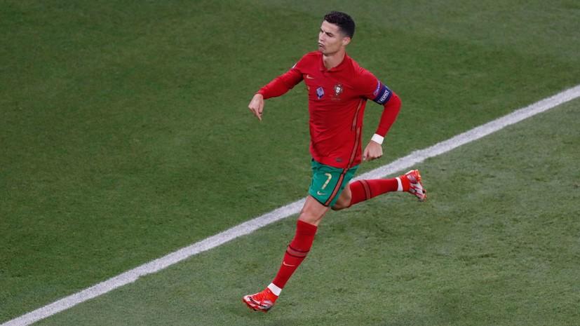 Роналду стал первым футболистом, забившим в сумме 20мячей наЧЕ иЧМ