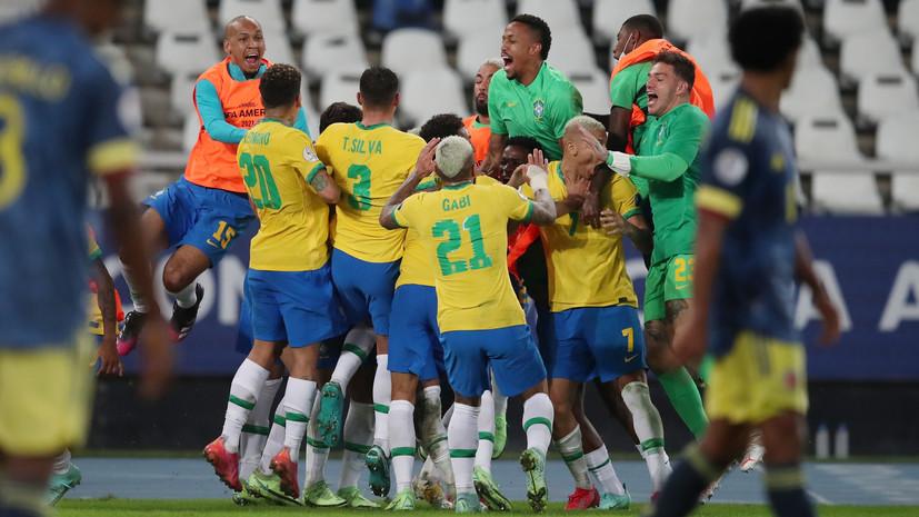 Бразилия победила Колумбию в матче Кубка Америки по футболу