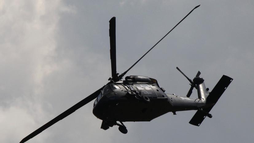 На Филиппинах при крушении вертолёта ВВС погибли шесть человек