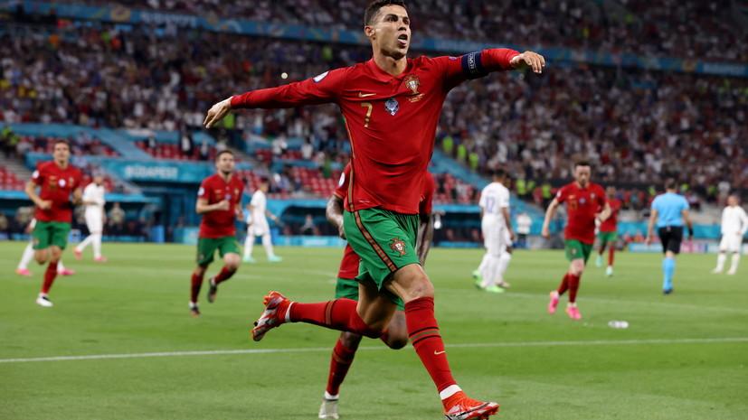 Даеи отреагировал на то, что Роналду повторил его мировой рекорд по голам за сборную