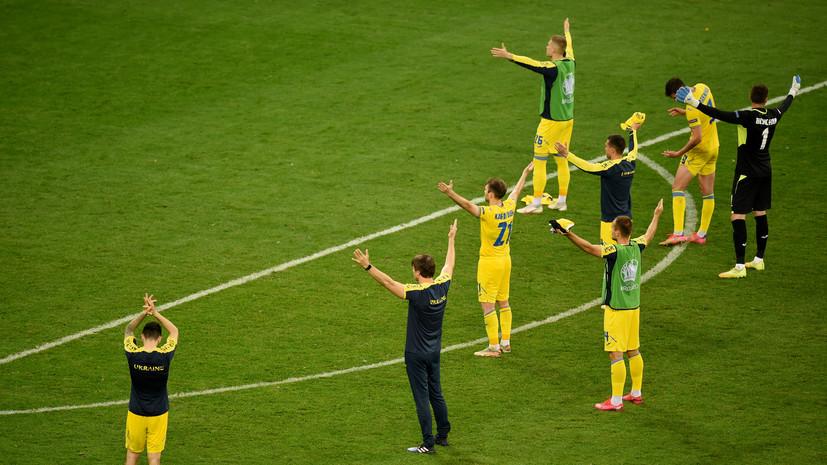 Нападающий сборной Украины отреагировал на выход в плей-офф Евро-2020