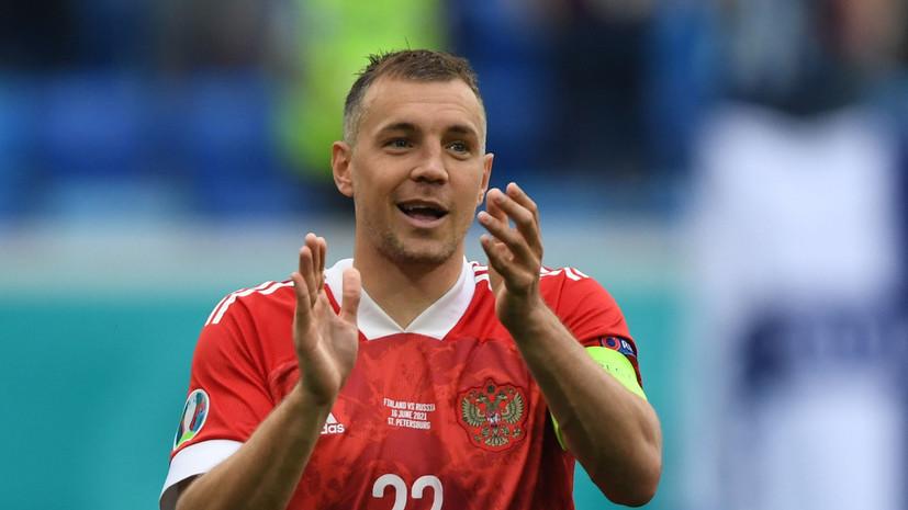 Дзюба вошёл в сотню лучших игроков группового этапа Евро-2020