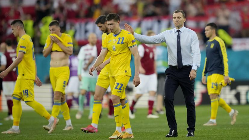 Шведский посол пошутил над выходом Украины в плей-офф Евро-2020