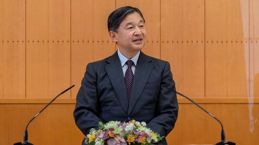 Император Японии опасается, что Олимпиада в Токио вызовет рост распространения коронавируса в стране