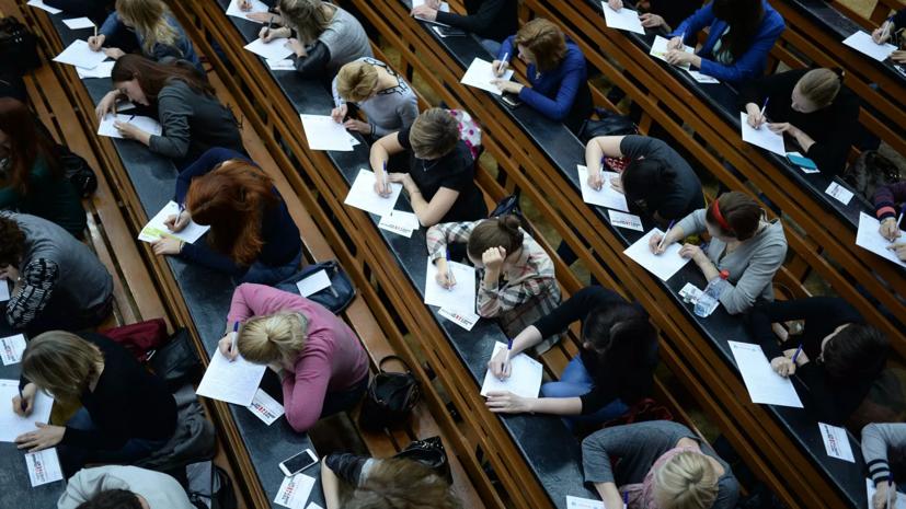 Минобрнауки запустило программу поддержки российских вузов