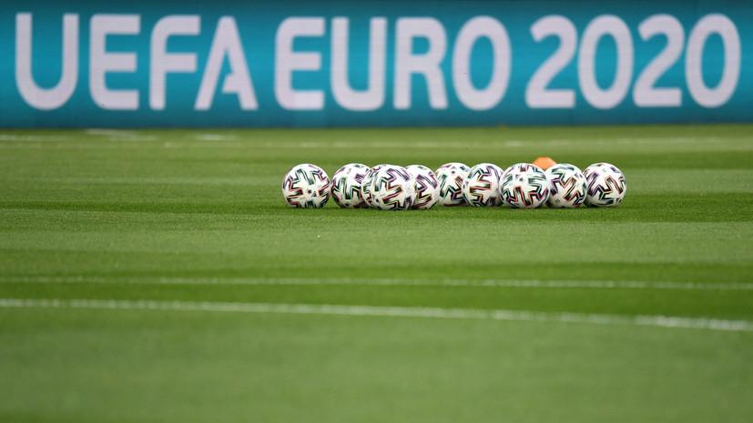 Названа символическая сборная группового этапа Евро-2020 по версии WhoScored