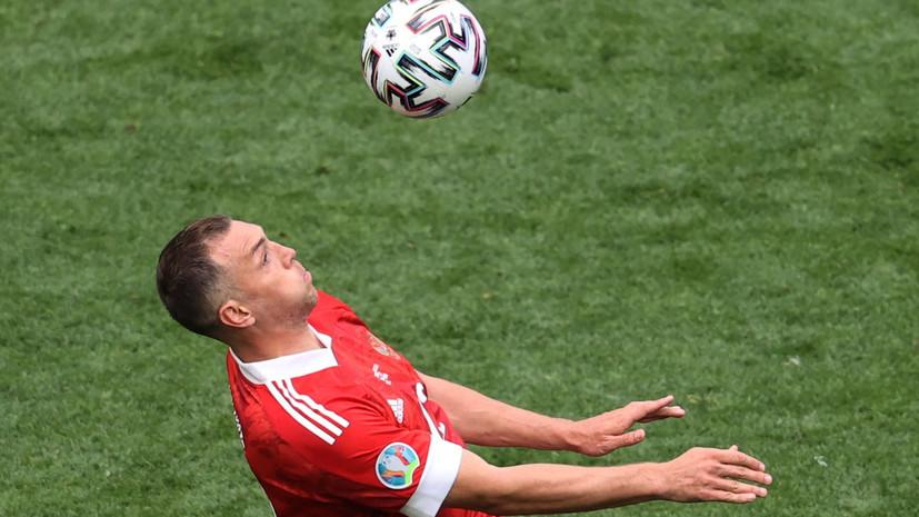 Дзюба стал лучшим игроком группового этапа Евро-2020 по выигранным верховым единоборствам