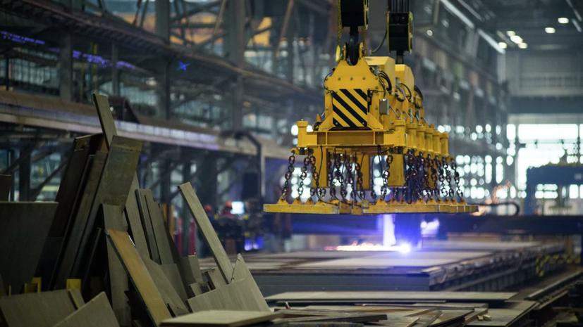 В России введут временные экспортные пошлины на металлопродукцию