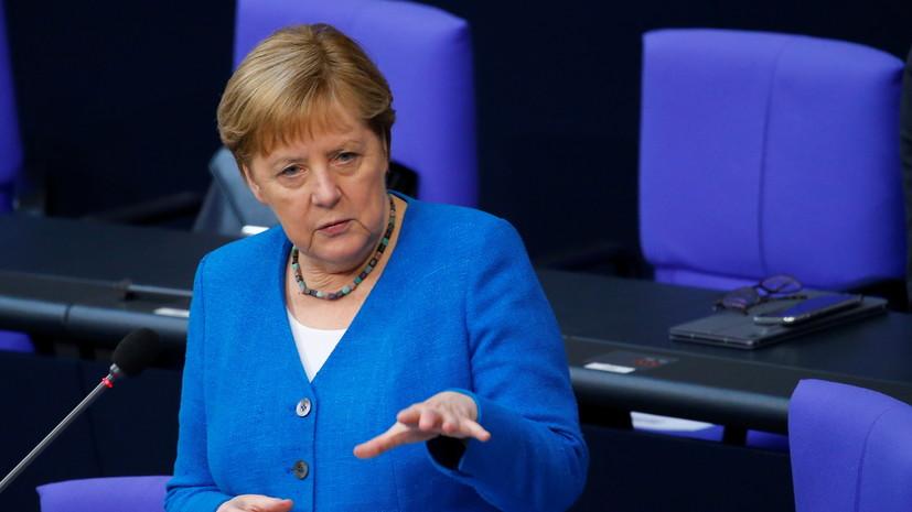 В Совфеде прокомментировали заявление Меркель о необходимости ЕС искать контакты с Россией