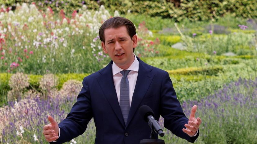 Канцлер Австрии приветствовал движение ЕС к диалогу с Россией
