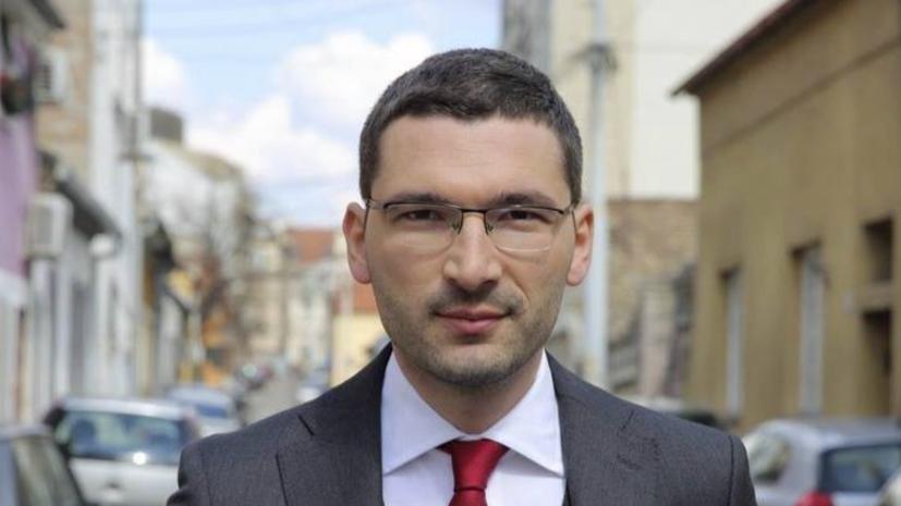 Сербский политик назвал важной Московскую конференцию по безопасности