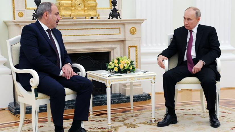 Путин провёл переговоры с Пашиняном