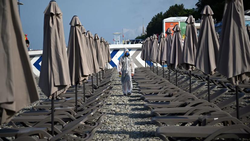 В АТОР сообщили о «шквале» аннуляций туров на Кубань