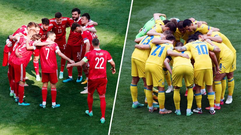 «Не вызовет ничего, кроме раздражения»: что эксперты думают об идее проведения товарищеского матча Россия — Украина