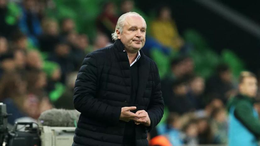 Шалимов: я не поддерживаю отмену правила выездного гола