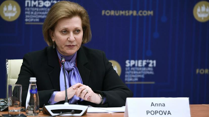 Попова призвала избегать образования очередей во время вакцинации