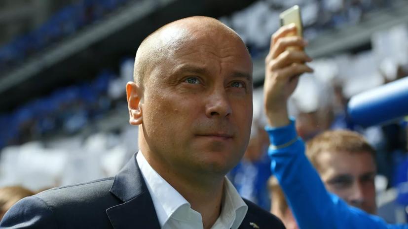 Хохлов — об отмене правила выездного гола: не вижу принципиальной разницы