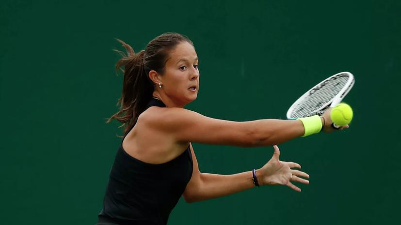 Касаткина проиграла Остапенко в четвертьфинале турнира WTA в Истборне