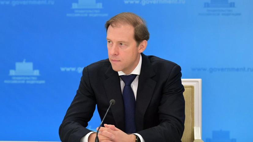 Мантуров сообщил об обсуждении с Египтомсовместных проектов в судостроительной отрасли