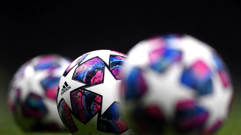 Глава УЕФА прокомментировал отмену правила выездного гола