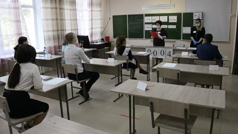 В Челябинской области рассказали об итогах ЕГЭ по истории и физике